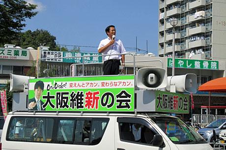 2013_09_13_堺市
