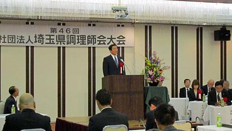 2013_10_24_埼玉県調理師会大