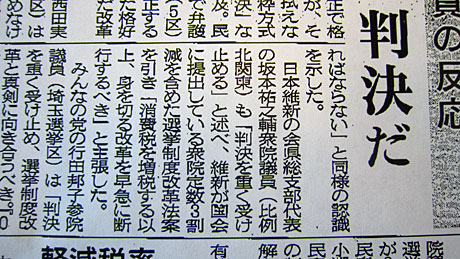 2013_11_21_埼玉新聞記事