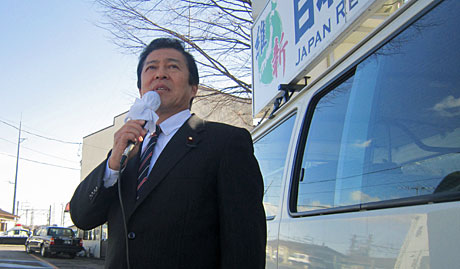 2014_01_09_小川町街頭演説