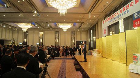 2014_01_07_埼玉新聞新年会