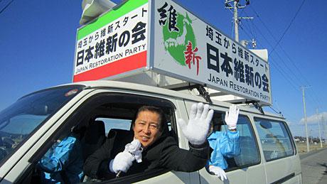 2014_01_06_吉見町遊説