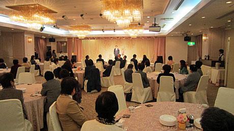 2014_01_23_商工会女性部