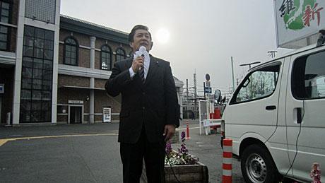 2014_01_08_坂戸駅遊説演説