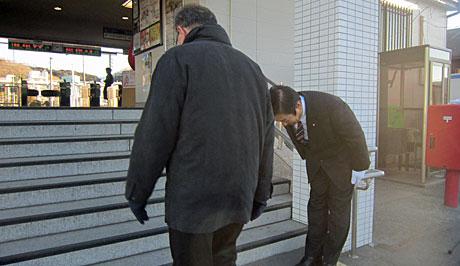 2014_01_10_小川町駅頭