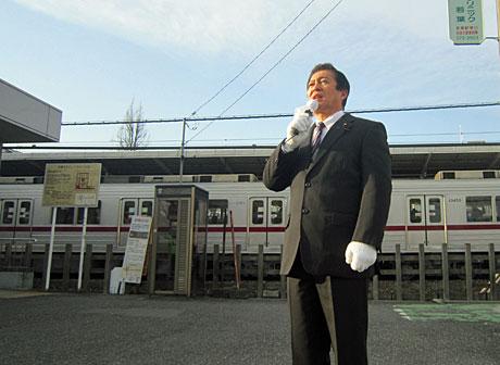 2014_01_08_若葉駅
