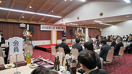 2014_02_08_小川町商工会