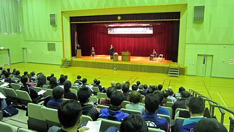 2014_02_02_スポーツ指導者研修会