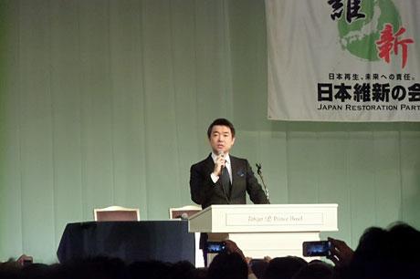 2014_02_01_橋下代表
