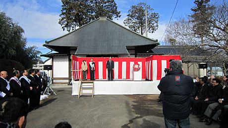 2014_02_11_ときがわ町長選挙