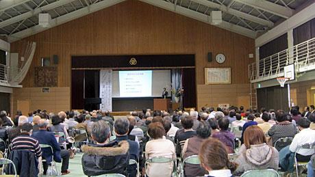 2014_03_09_島学区講演全体