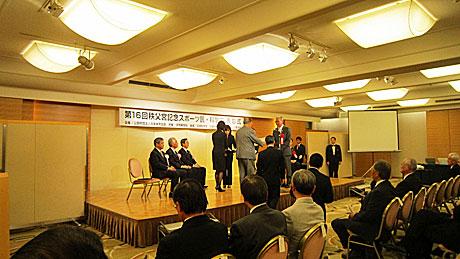 2014_03_27_表彰式