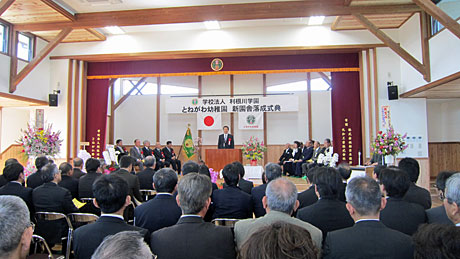 2014_03_07_利根川幼稚園落成