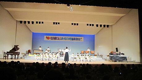 2014_03_01_あけぼの学園音楽