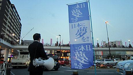2014_04_26_駅頭
