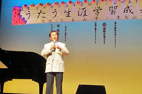 2014_04_20_白川あきこ教室