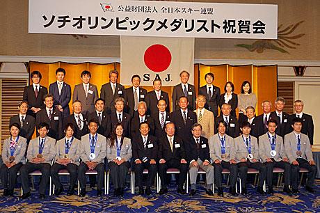 2014_04_16_全日本と選手一同