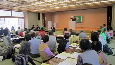 2014_04_27_歩こう会総会