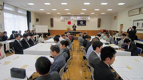 2014_05_20_ときがわ町商工会