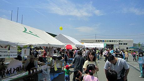 2014_05_03_こども祭り