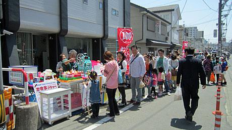 2014_05_10_丸広通り