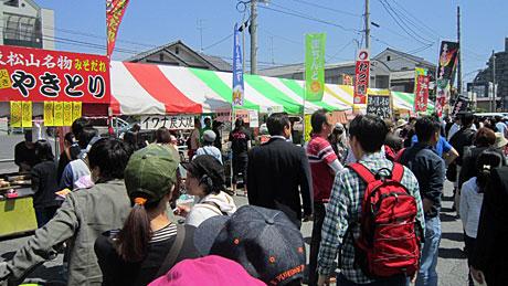 2014_05_04_B級グルメ会場