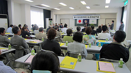 2014_05_26_吉見町通常総代会
