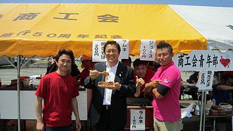 2014_05_03_吉見町子ども祭り