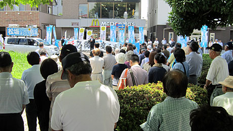 2014_06_29_高坂駅出発式