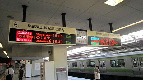 2014_06_19_池袋駅