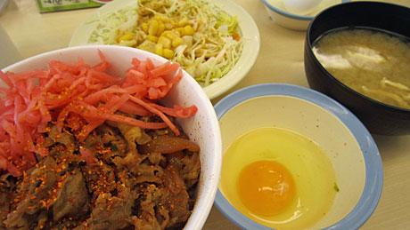 2014_06_17_牛丼