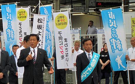 2014_07_05_最終日駅2