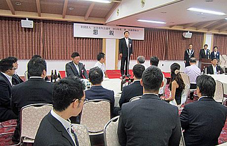 2014_08_22_青年会議所総会