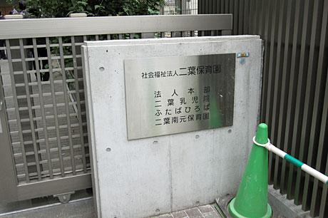 2014_08_26_入口