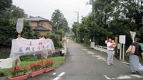2014_08_09_岩殿参道