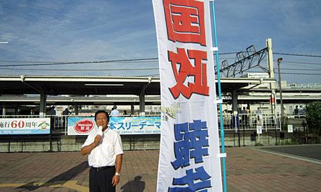 2014_08_04_東松山駅頭