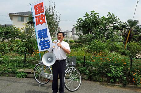 2014_09_05_鶴ヶ島自転車1