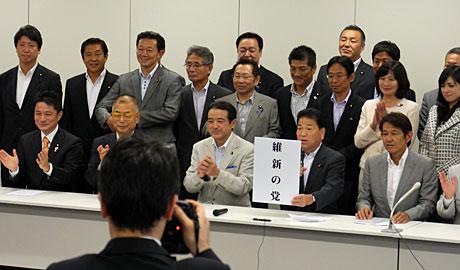 2014_09_10_新党名発表1