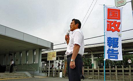 2014_09_04_若葉駅