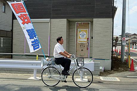 2014_09_06_自転車旗