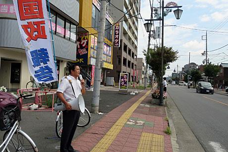 2014_09_06_街頭演説