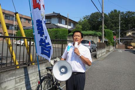 2014_09_22_鶴ヶ島自転車1