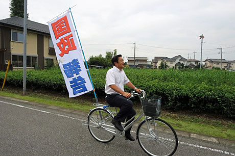 2014_09_04_自転車街頭