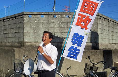 2014_09_28_街頭演説