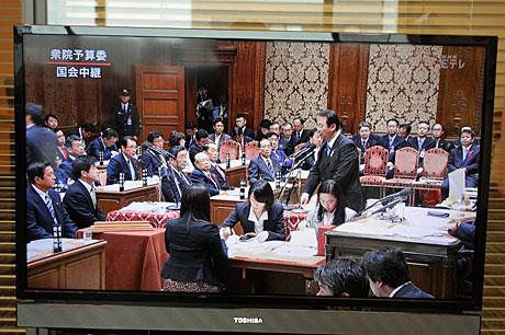 2014_10_06_予算委員会テレビ