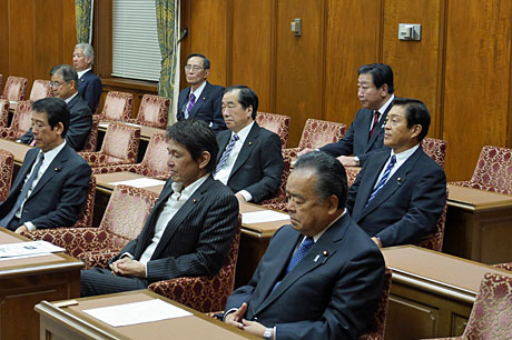 2014_10_20_懲罰委員会拡大