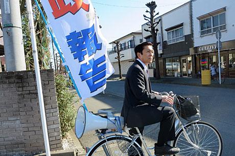 2014_11_23_自転車乗り