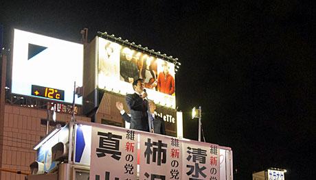 2014_11_19_新宿街頭