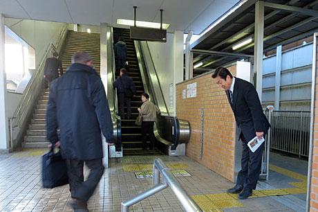 2014_11_27_鶴ヶ島駅