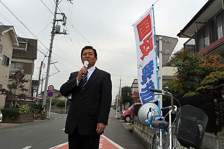 2014_11_24_坂戸街頭
